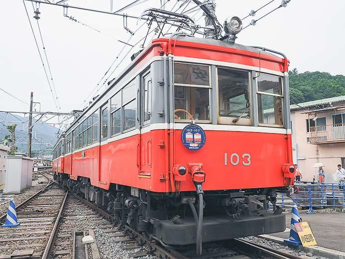 箱根登山鉄道で『サンナナさよならイベント』開催