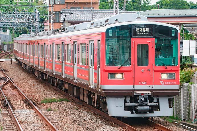 小田原線で赤い1000形による団臨運転