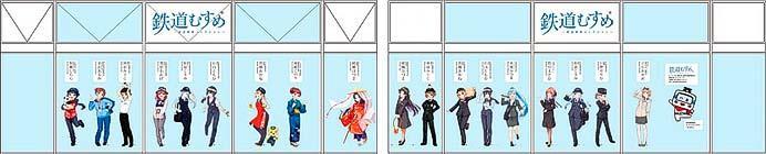 泉北高速,和泉中央駅に「『鉄道むすめ』ミューラル」を設置