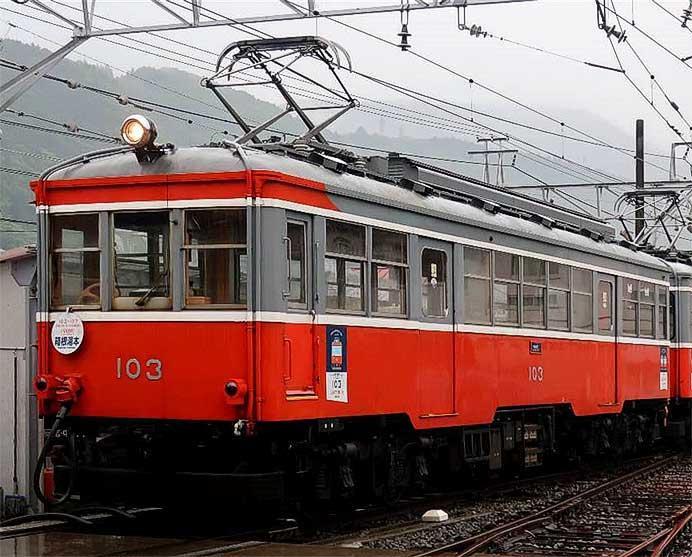 箱根登山鉄道,モハ103を日本工業大学に譲渡へ