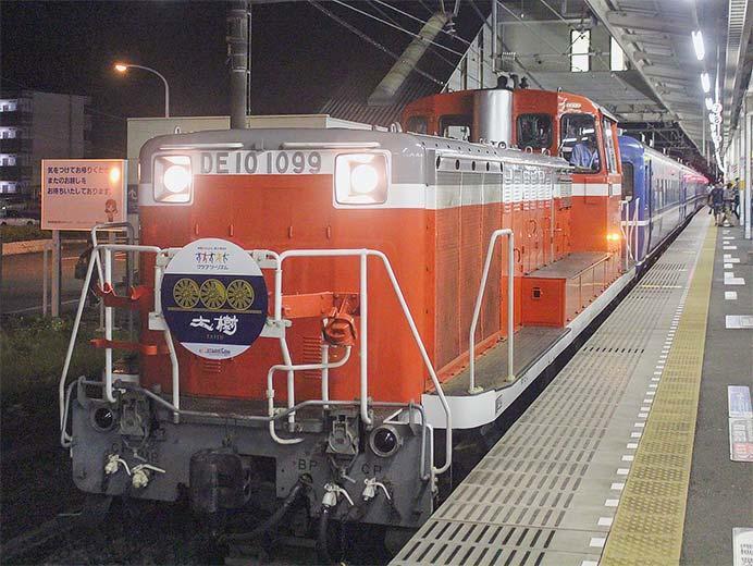 東武で『客車4両編成によるDL夜行列車・日帰り旅』開催