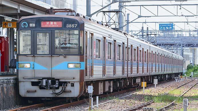名古屋市交通局3050形が名鉄線内で試運転を実施