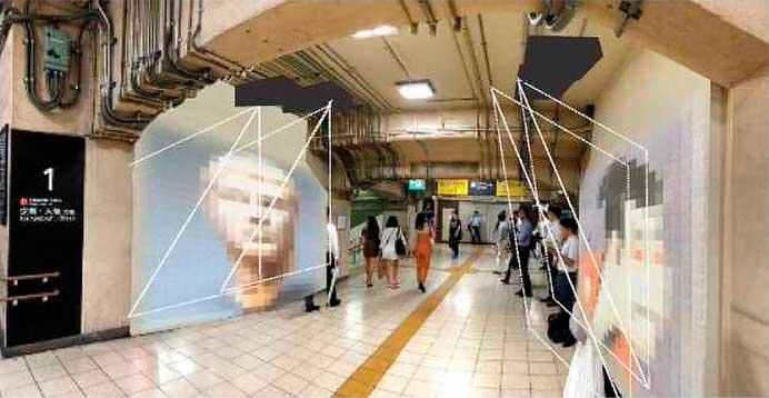 プロジェクションマッピングを活用した「駅空間の演出」イメージ