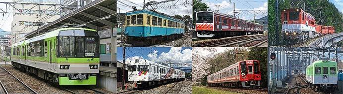 「全国登山鉄道‰会」結成10周年記念で,加盟各社の「ピンバッジ」を発売