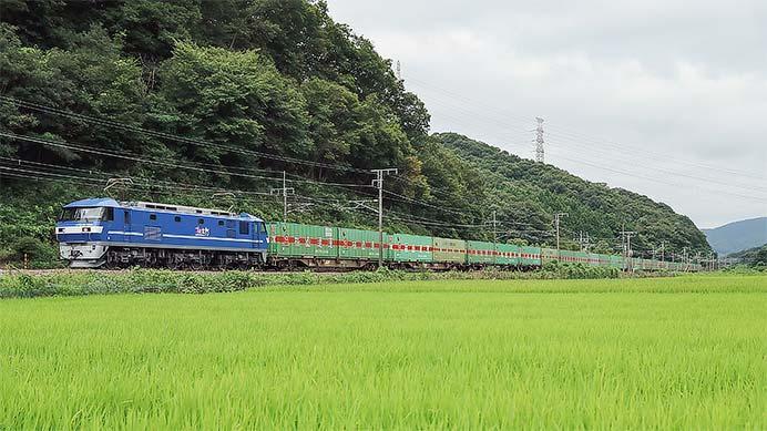 EF210-109が56列車(福山レールエクスプレス)をけん引