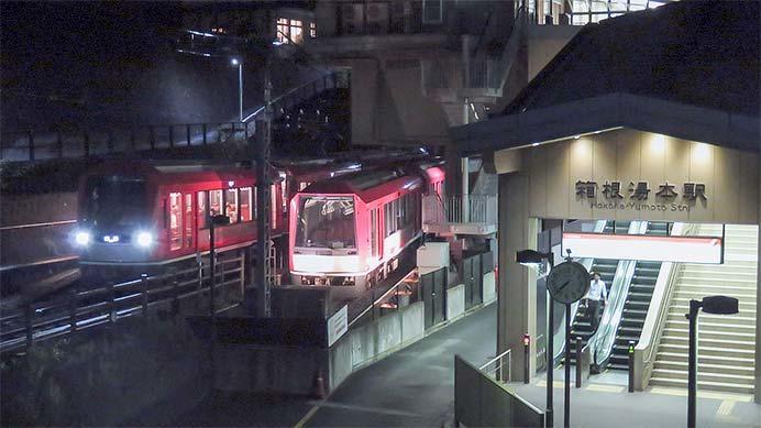 箱根湯本で留置車両のライトアップ