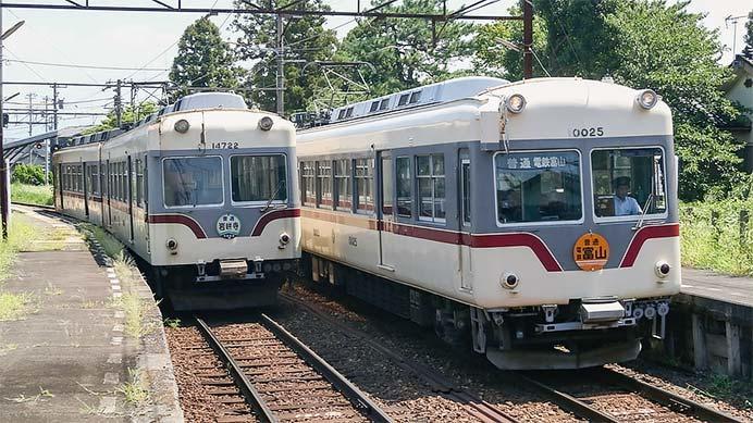 富山地方鉄道でモハ14722+クハ172の団臨運転