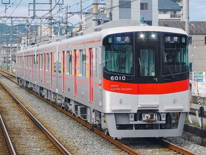 山陽6000系6010編成が営業運転を開始|鉄道ニュース|2019年8月15日 ...