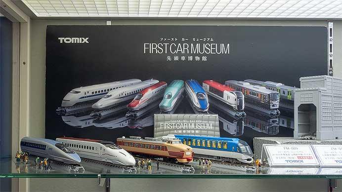 トミーテック,「FIRST CAR MUSEUM 先頭車博物館」第2弾を12月に発売