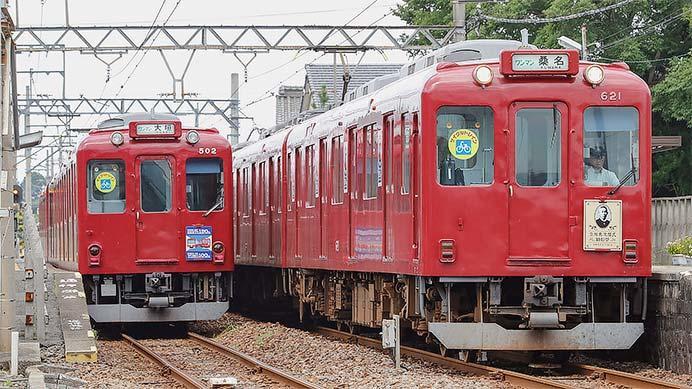 養老鉄道で「立川勇次郎氏顕彰祭」記念ヘッドマーク取り付け