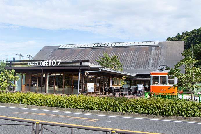「えれんなごっそ CAFÉ107」9月8日にオープン