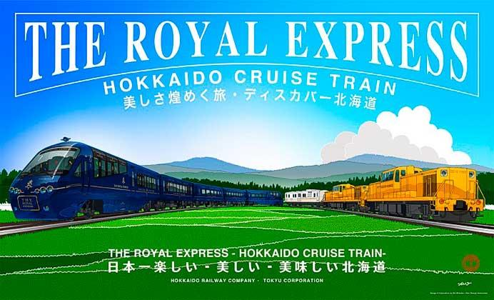 「THE ROYAL EXPRESS」北海道クルーズの概要が決定
