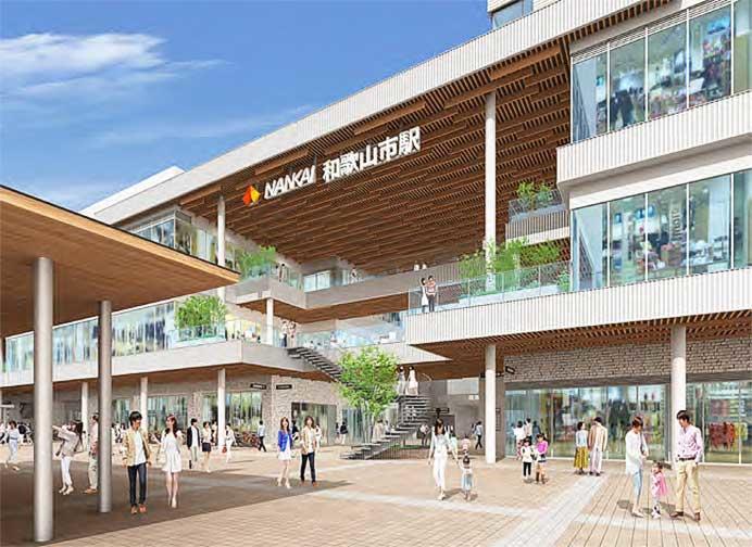 和歌山市駅の複合施設「キーノ和歌山」が2020年4月下旬にオープン