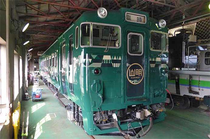 JR北海道,キハ40形「山紫水明」シリーズ車両2両が9月上旬に完成