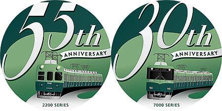 京阪,2200系と7000系に記念ヘッドマークを掲出