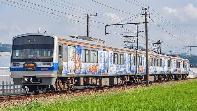伊豆箱根鉄道で「Dr.STONE」ラッピング車両運転