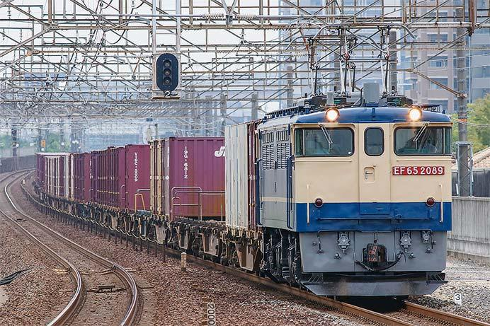 EF65 2089が5087列車をけん引