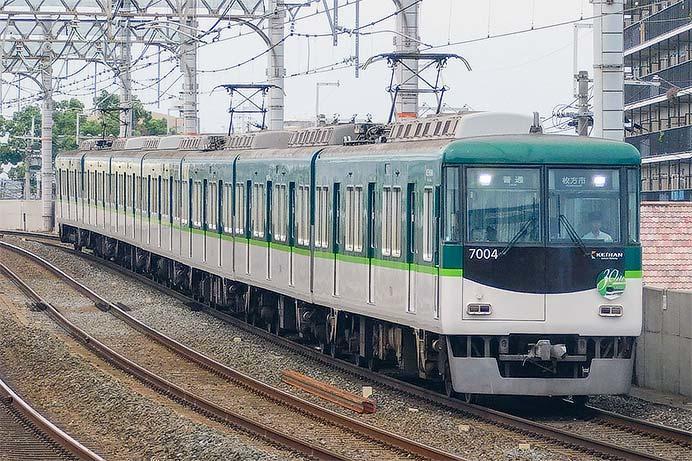 京阪7000系に30周年記念ヘッドマーク