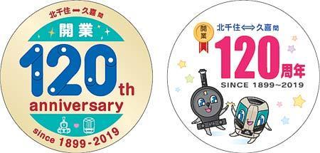 東武10000系に「北千住—久喜間 開業120周年記念オリジナルステッカー」を掲出