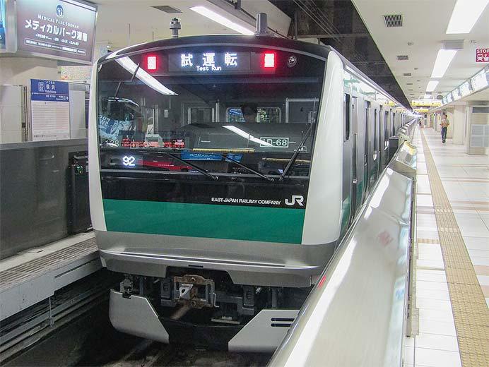 E233系7000番台が相鉄全線で試運転