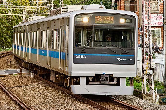 「鉄道カラオケ」第8弾,「小田急」編配信開始