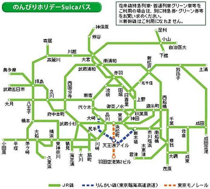 JR東日本,「都区内パス」などのおトクなきっぷをSuicaで発売