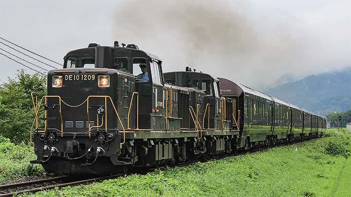 https://cdn3.railf.jp/img/news/2019/09/190902_de10_77_082512.jpg