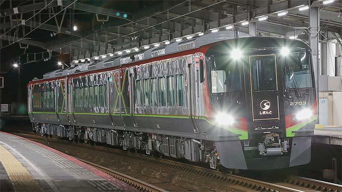 """2700系が特急""""あしずり""""・""""しまんと""""の一部列車で営業運転開始"""