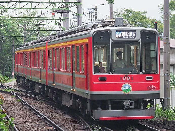箱根登山鉄道で「結成10周年記念‰会」ヘッドマーク