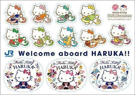 JR西日本,関西空港線開業25周年で「ハローキティシール」プレゼントなどを実施