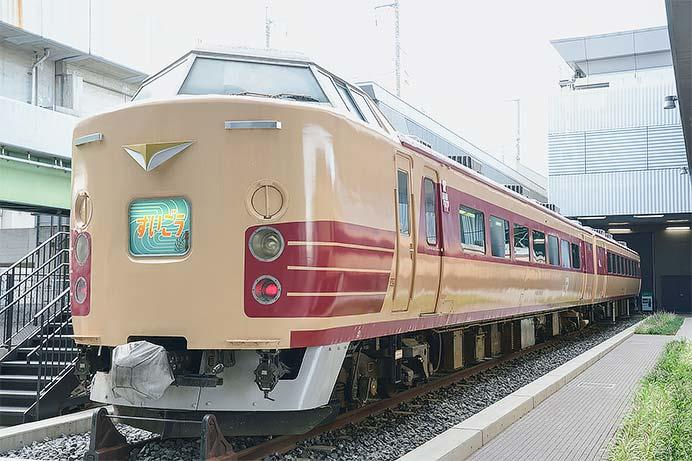 """鉄道博物館の183系に""""すいごう""""ヘッドマーク"""
