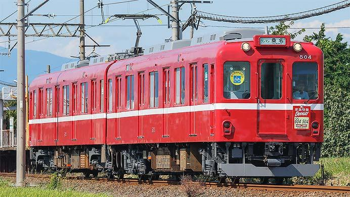 京急カラーの養老鉄道600系が営業運転を開始