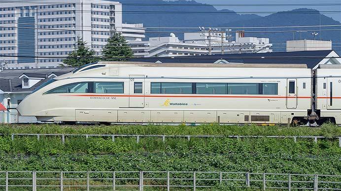 小田急で「ワラビーズ号」の運転開始