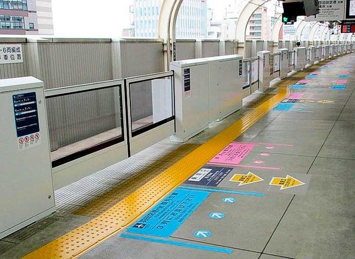 京急,上大岡駅でホームドアの設置に着手