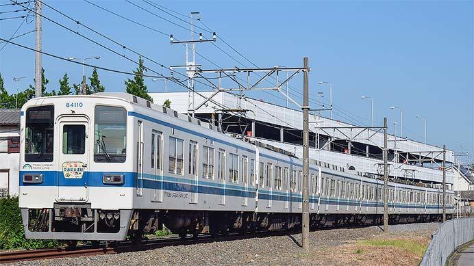 東武鉄道で『秋の全国交通安全運動』ヘッドマーク