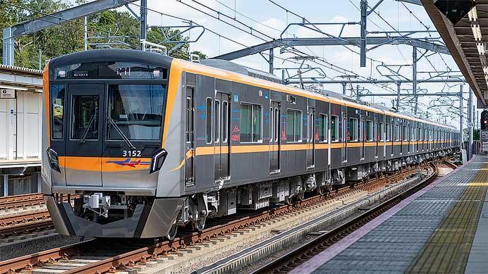 京成3100形が成田スカイアクセス線で日中に試運転