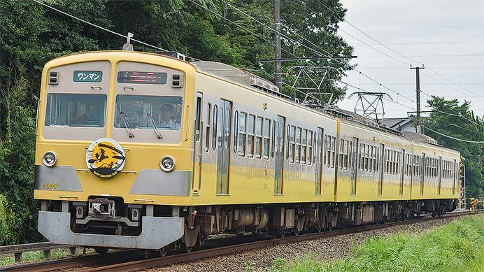 伊豆箱根鉄道で「ハロウィン電車」運転