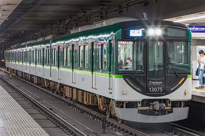 「京阪電車ほぼ乗り尽くしの旅」が運転される
