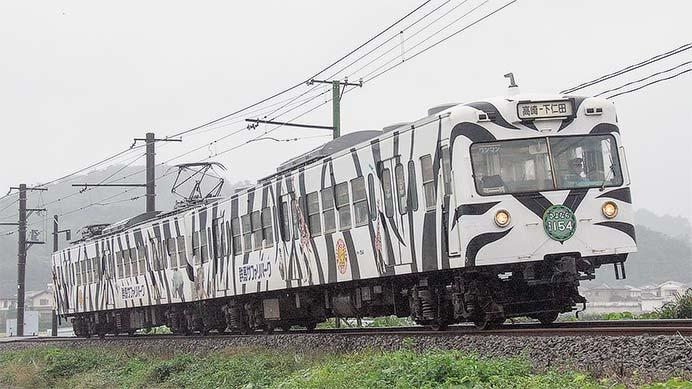 上信電鉄クモハ153+クモハ154が営業運転を終了