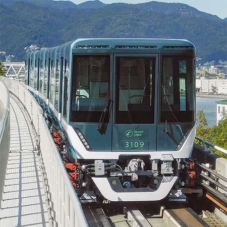神戸新交通3000形3109編成が試運転
