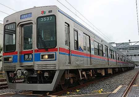 芝山鉄道,10月26日のダイヤ変更内容を発表