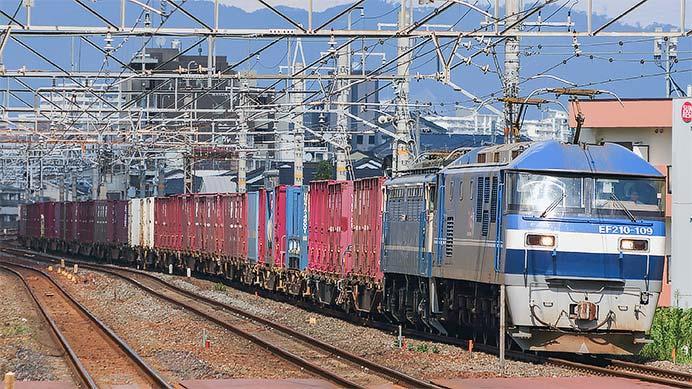 5085列車がEF210-109とEF65 2086の重連で運転される