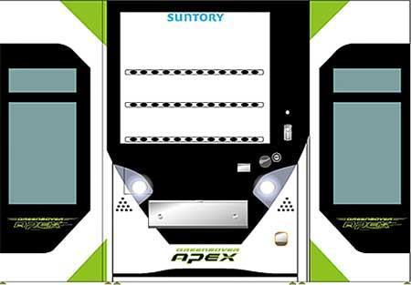 広島電鉄,5200形「Greenmover APEX」デザインの自動販売機を設置