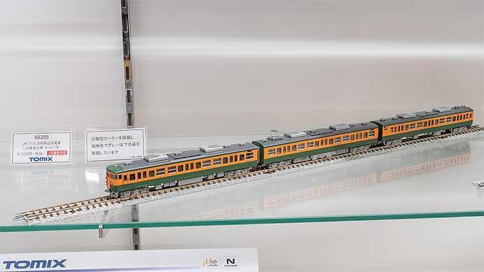 トミーテック,JR115系2000番台(JR東海仕様)を製品化