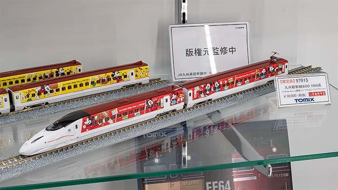 「JR九州 Waku Waku Trip 新幹線 ミッキーマウス&ミニーマウス デザイン」