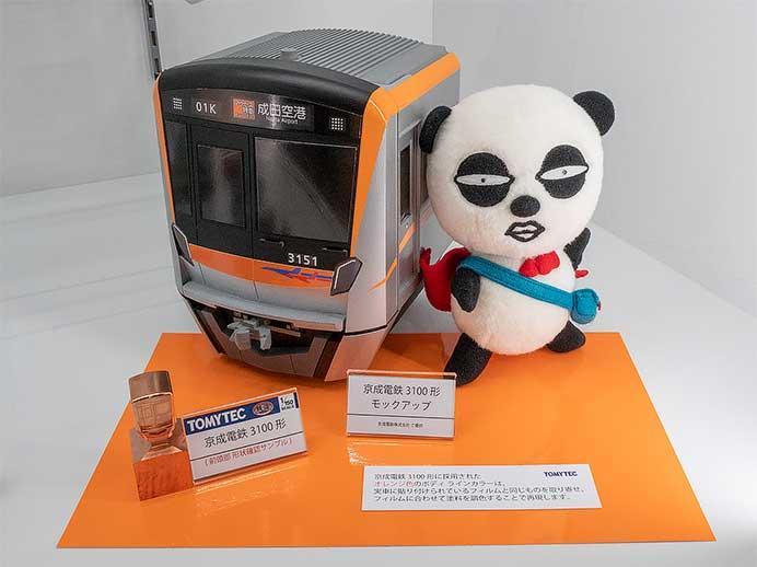 トミーテック,京成3100形を「鉄道コレクション」で製品化