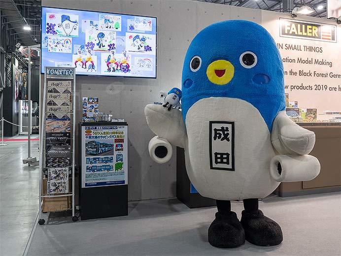 成田市のマスコットキャラクター