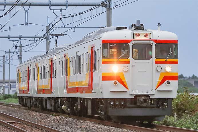 https://cdn3.railf.jp/img/news/2019/09/190928_115_0402.jpg