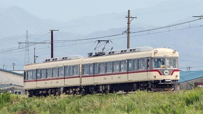 富山地方鉄道,モハ10025+モハ10026「惜別のLAST RUN」イベント開催