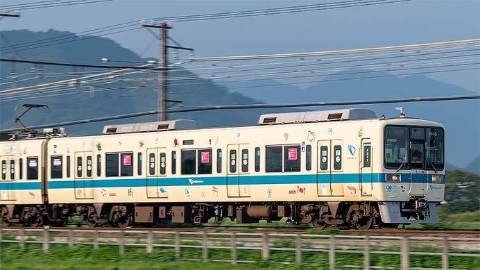 小田急で「江ノ島線開業90周年トレイン」運転